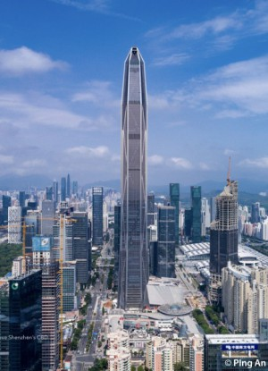 ping an - tallest buildings in the world