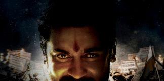 Isaimini Tamil Movies 2018, 2019, News: Download Latest Movies on