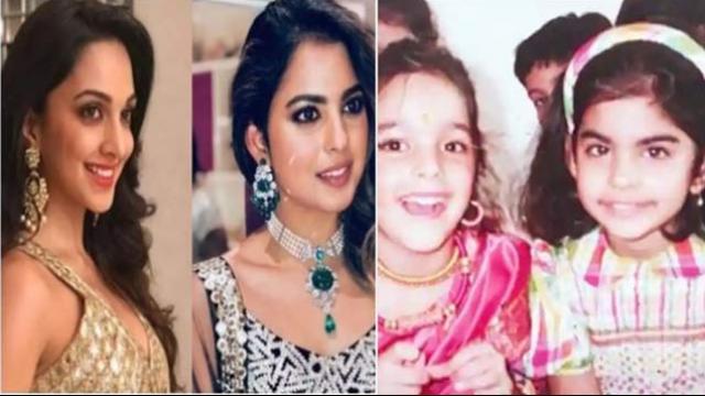 Kiara advani's best friend is Isha Ambani