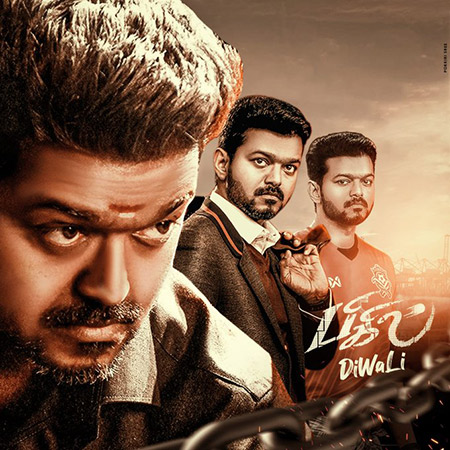 Vijay Starring Bigil movie
