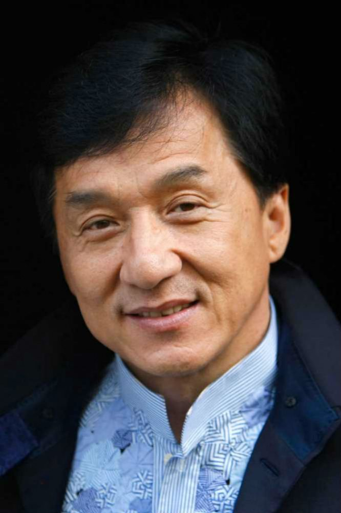 Family Secrets of Jackie Chan