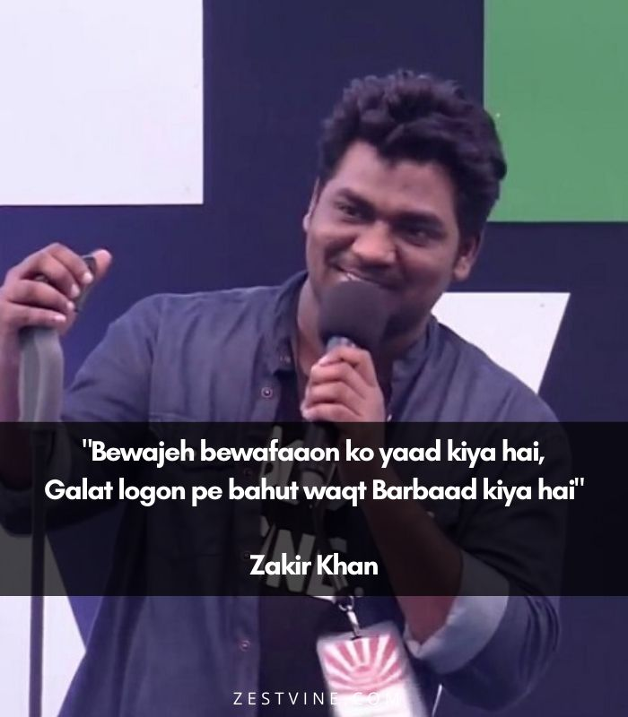 Zakir khan's couplets