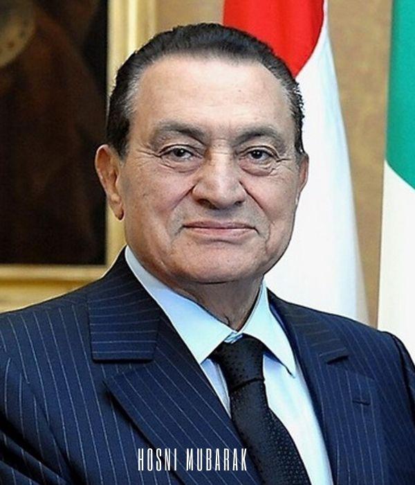 Billionaire Hosni Mubarak