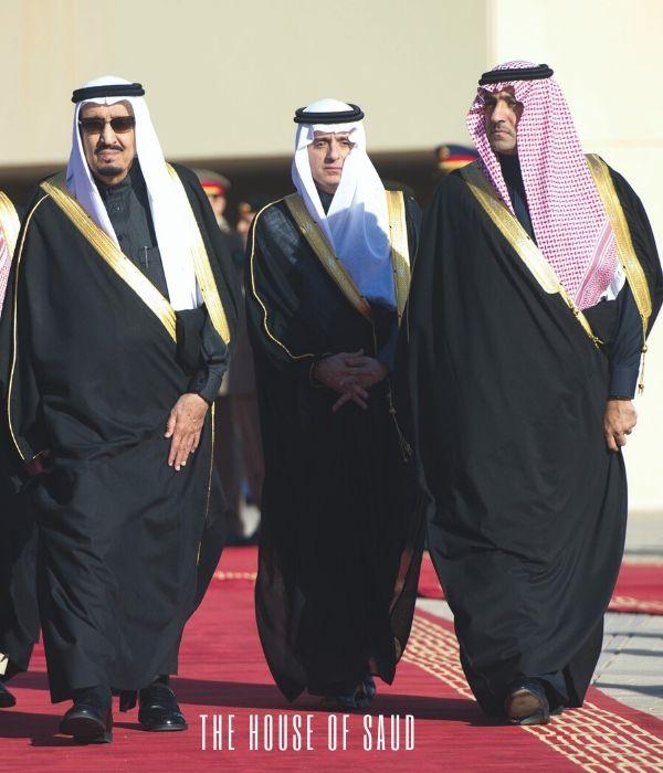 Billionaire The House of Saud
