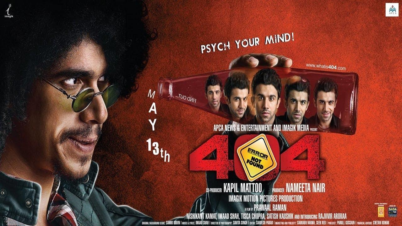 404- Error Not Found movie