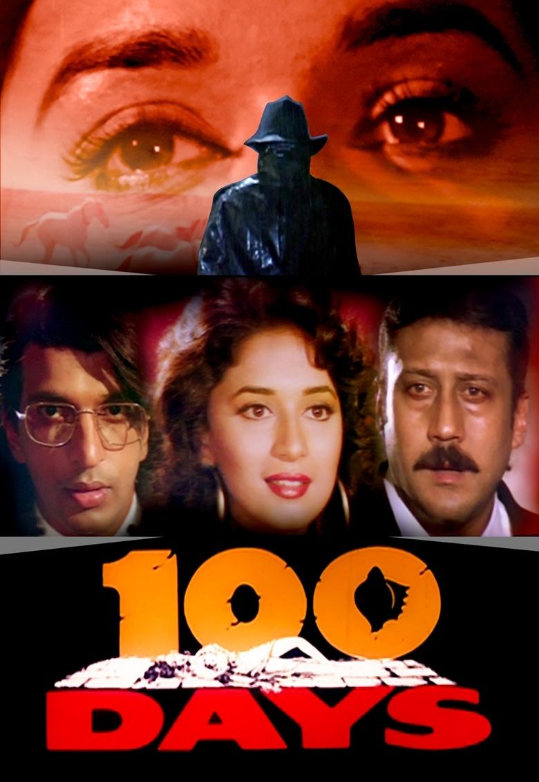100 Days movie