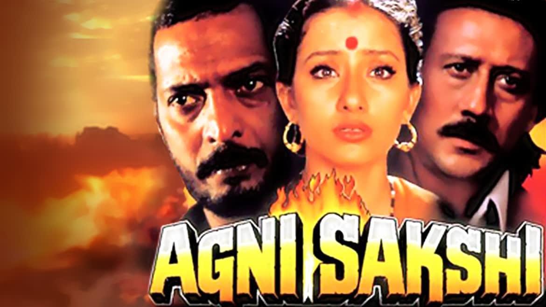 Agni sakshi movie