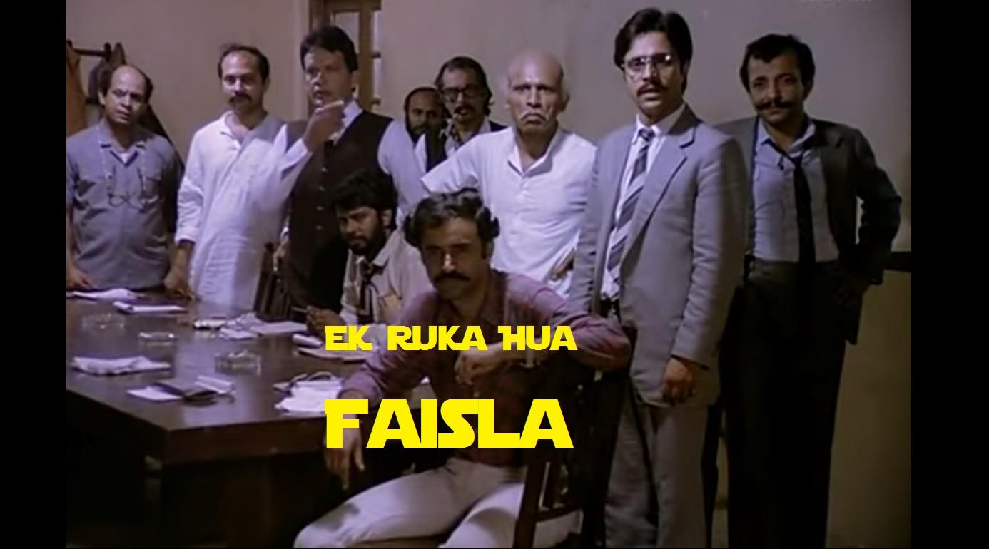 Ek Ruka Hua Faisla movie 1986