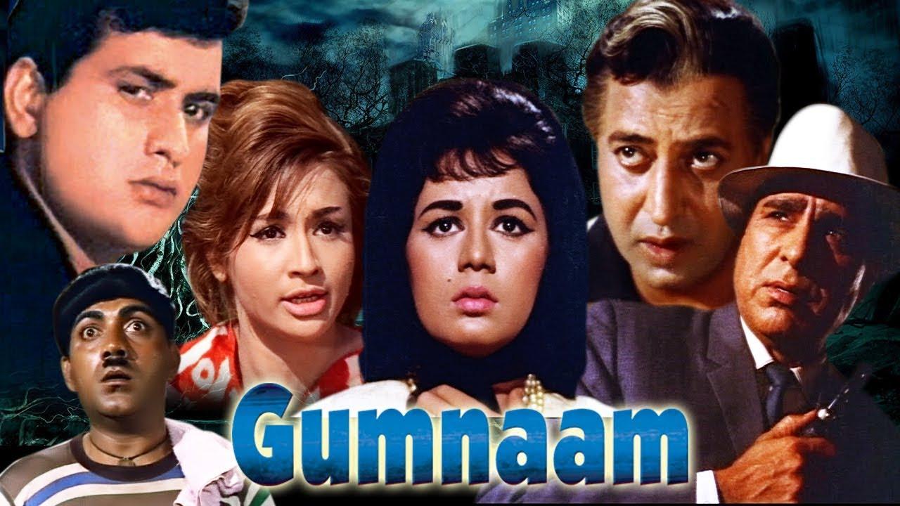 Gumnaam thriller movie