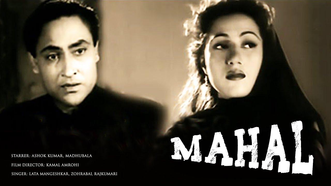 Mahal 1949 movie