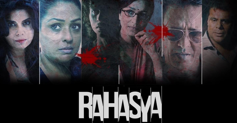 Rahasya movie