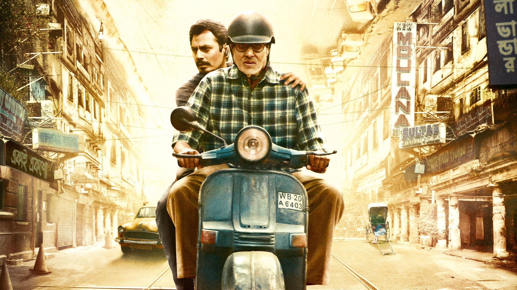 Te3n hindi thriller movie