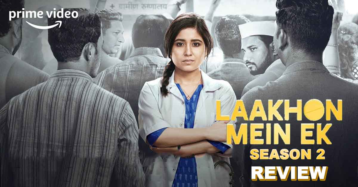 Laakhon Mein Ek amazon prime web series
