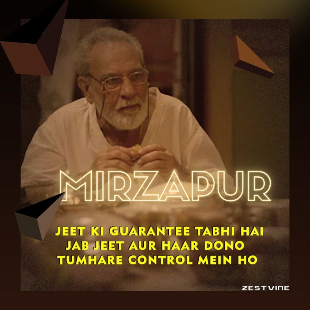 Mirzapur Best Dialogues