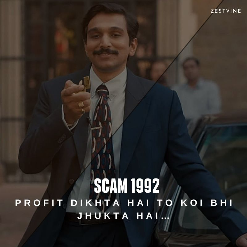 Popular Scam 1992 Dialogues
