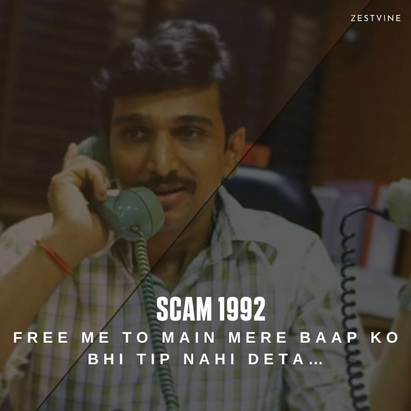 Scam 1992 Dialogues-11