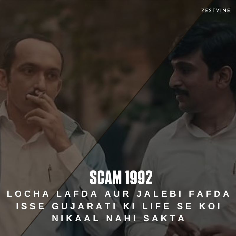 Scam 1992 Dialogues-12