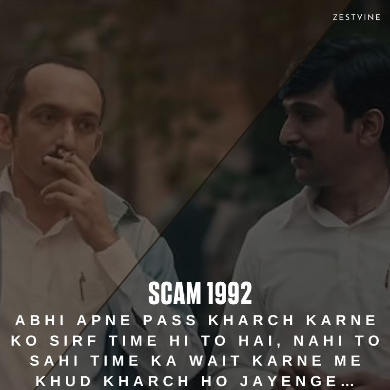 Scam 1992 Dialogues-13