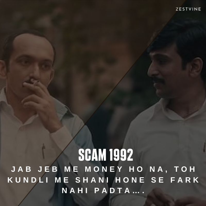 Scam 1992 Dialogues-14