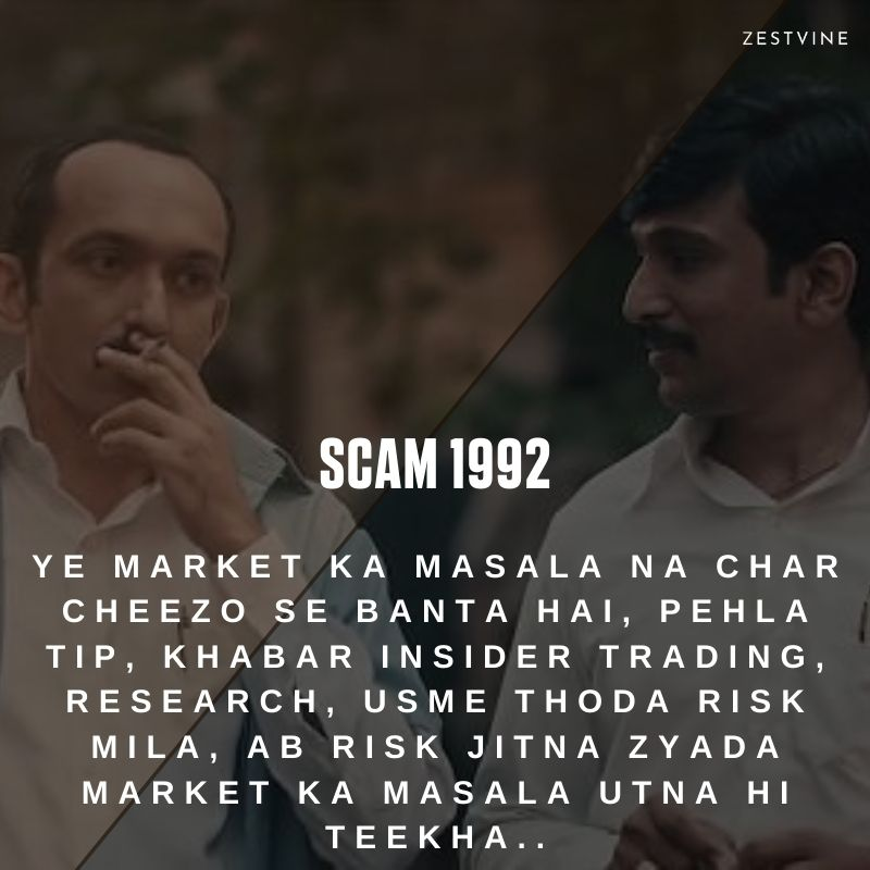 Scam 1992 Dialogues-15