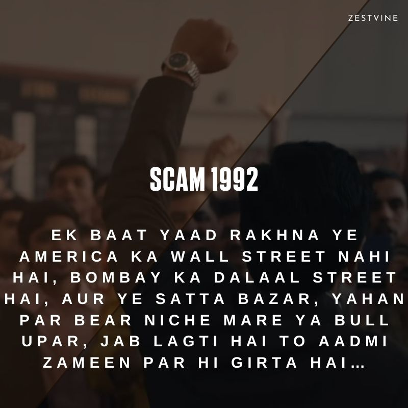 Scam 1992 Dialogues-16