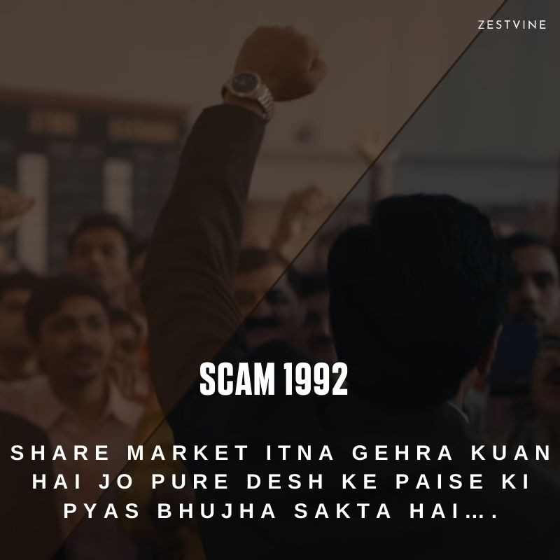 Scam 1992 Dialogues-17