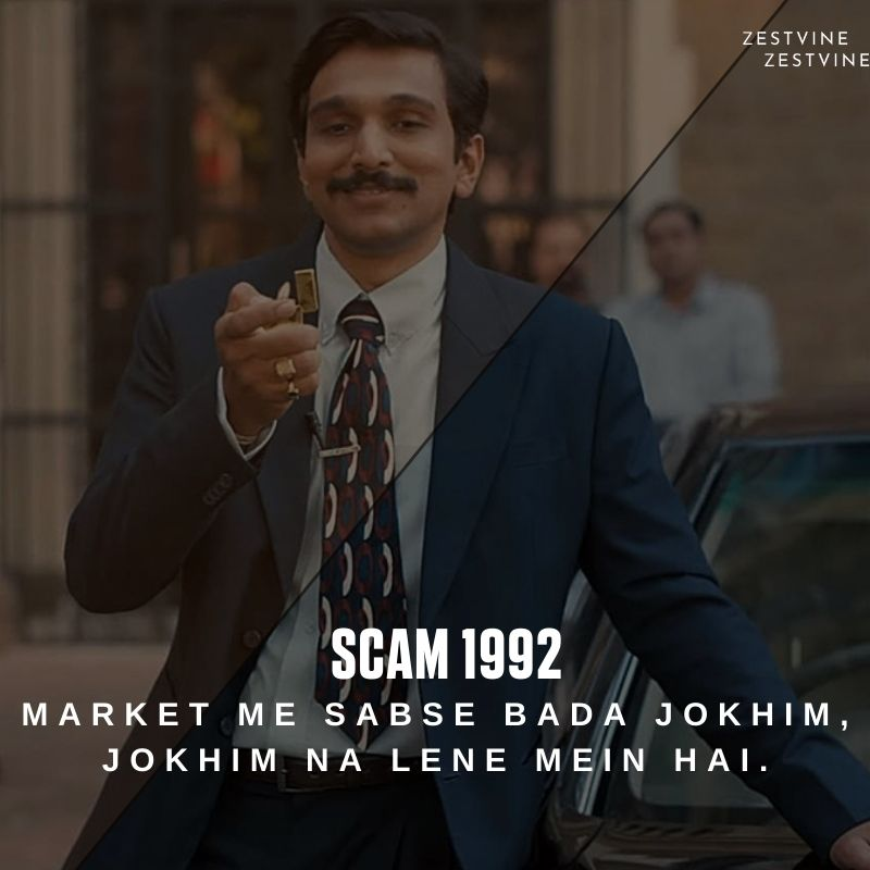 Scam 1992 Dialogues-2