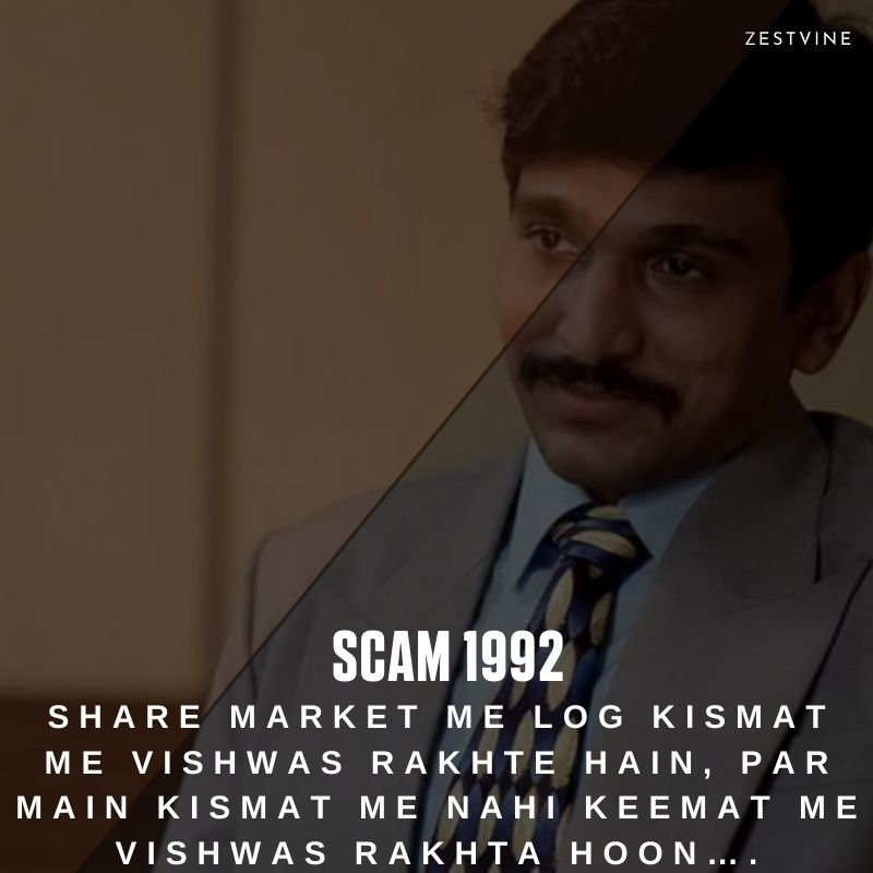 Scam 1992 Dialogues-20