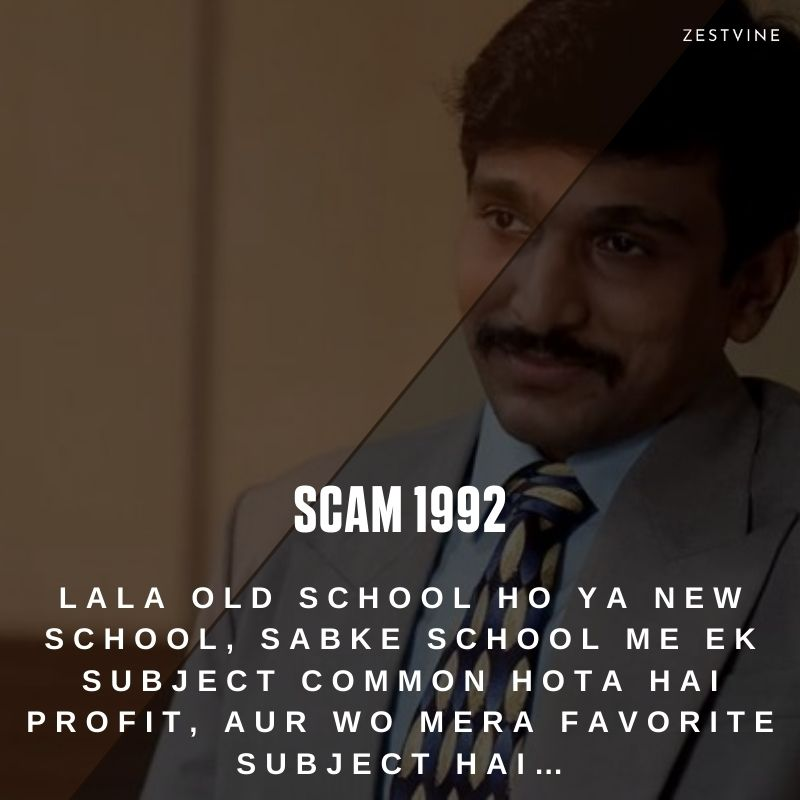 Scam 1992 Dialogues-21