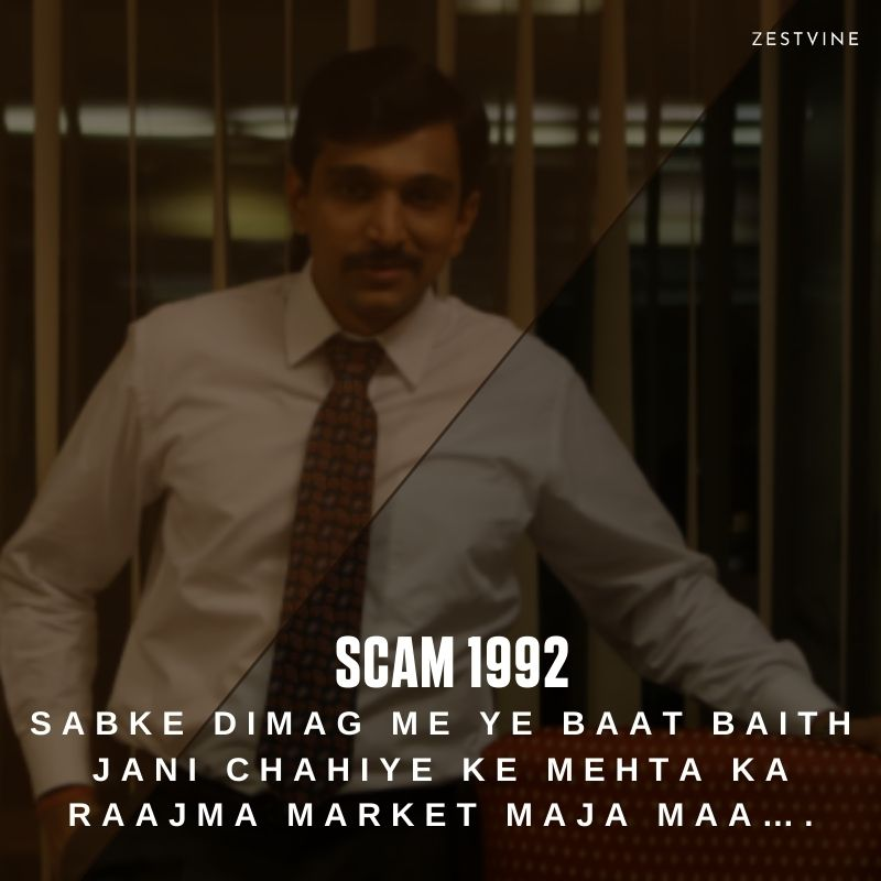 Scam 1992 Dialogues-8
