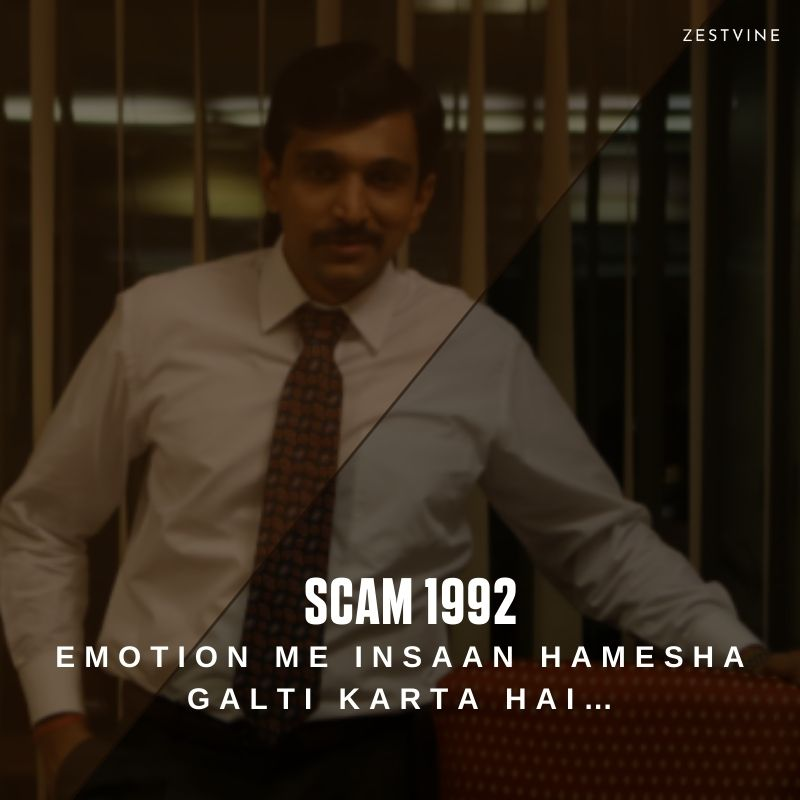 Scam 1992 Dialogues-9