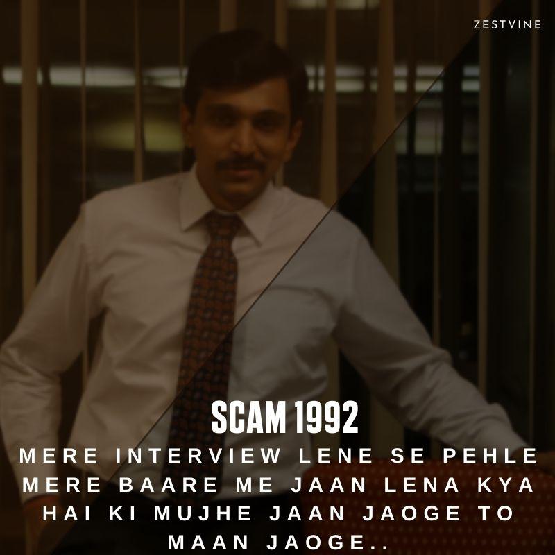 Scam 1992 Dialogues list
