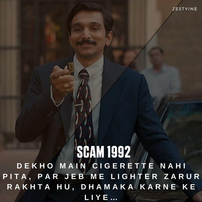 famous Scam 1992 Dialogues
