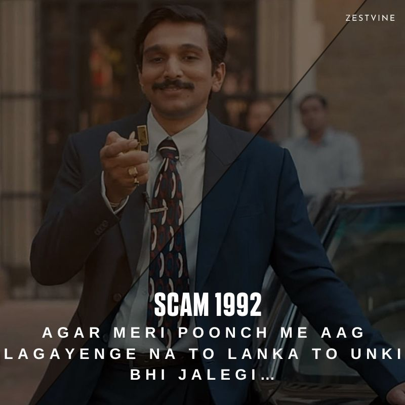 trending Scam 1992 Dialogues