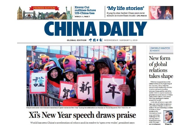 top 10 newspapers in the world - China Daily